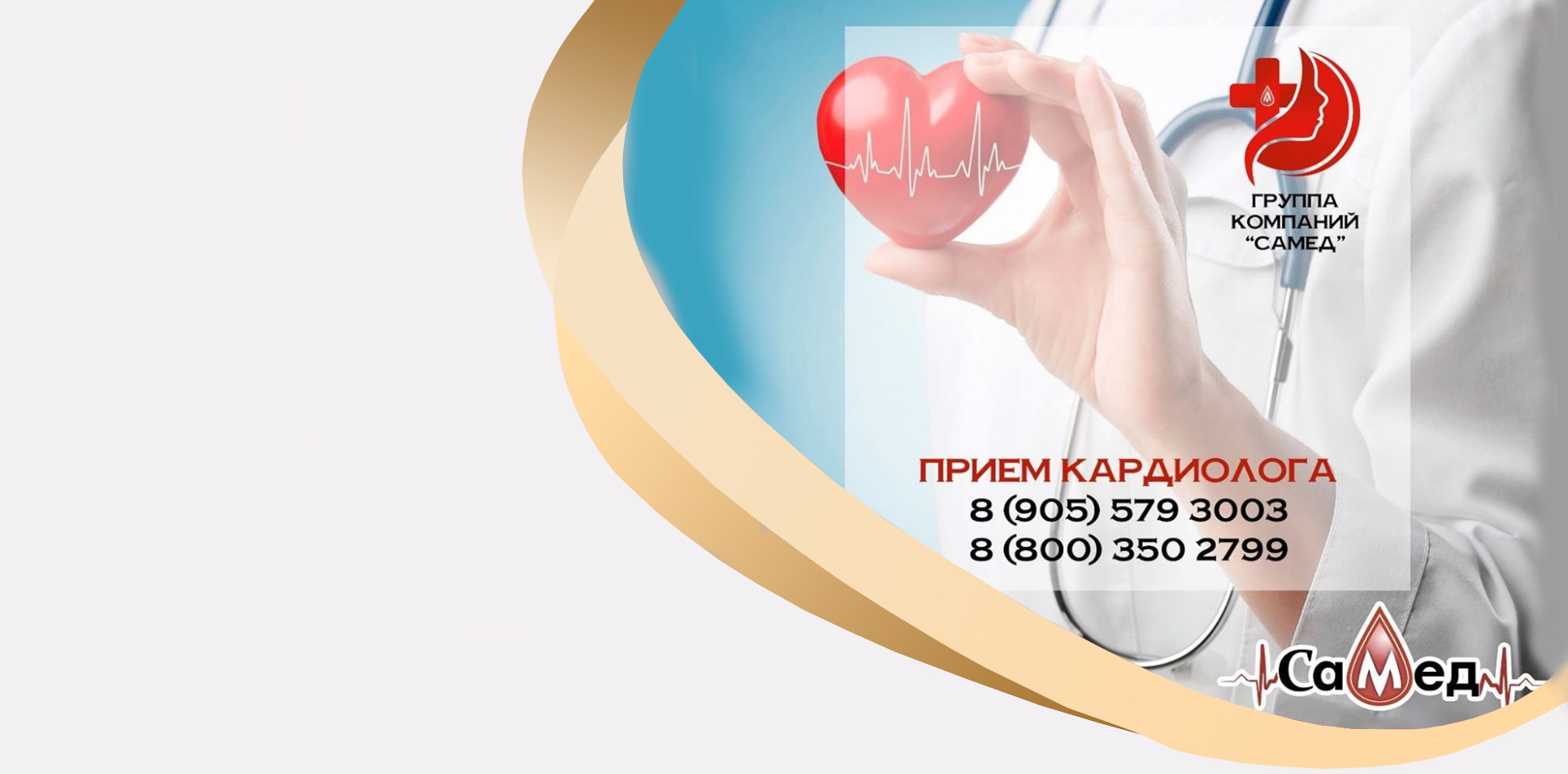 Больничный лист без регистрации в Долгопрудном